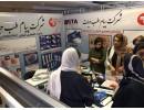 دانشگاه علوم پزشكي مشهد